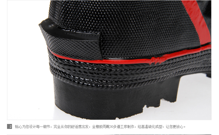 优质橡胶男士雨鞋男式钓鱼鞋雨靴
