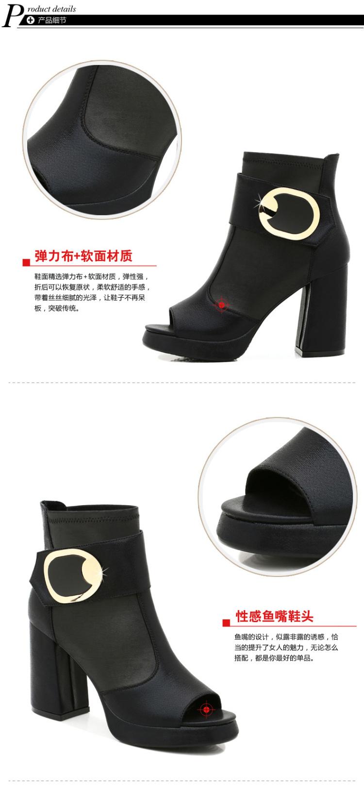 古奇天伦 2014春夏新款时尚英伦女式凉鞋