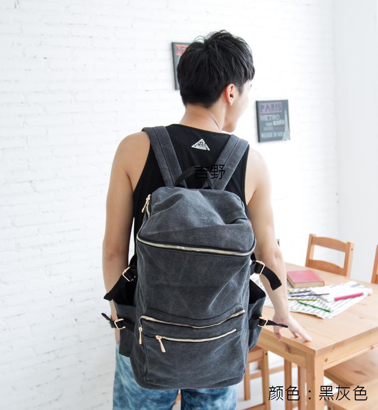 男士双肩包水桶包韩版背包大容量加厚旅行包电脑包