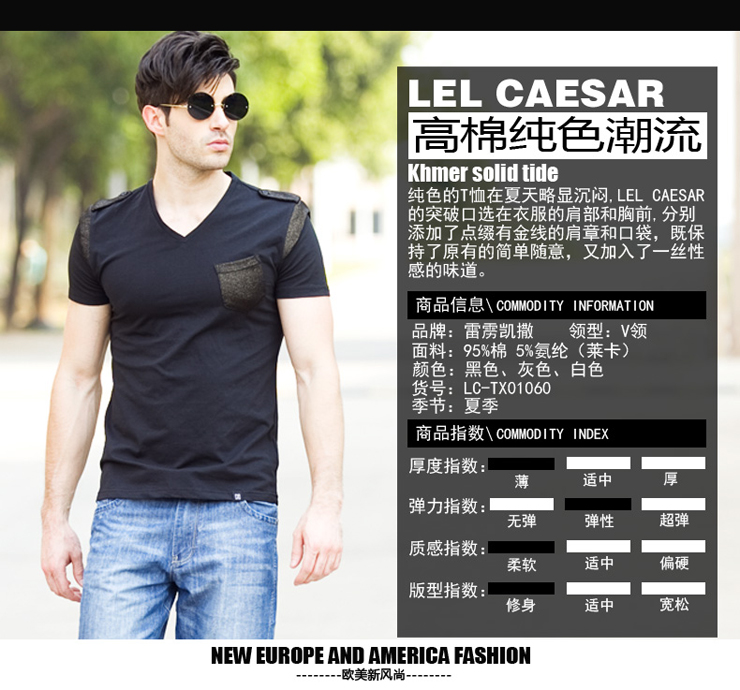 2013 new wave of male V-neck T-shirt men Korean Slim personalized t-shirt fashion men short sleeve insignia black 185/100 (XXL)