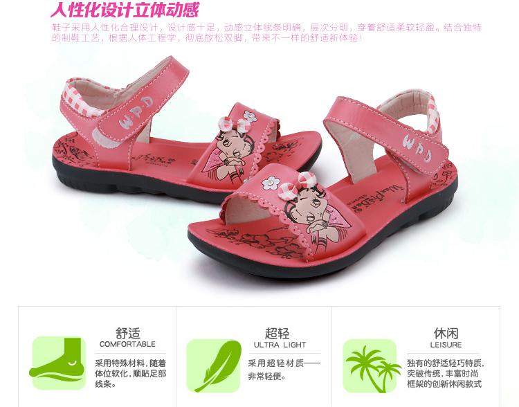 鞋子时尚女童凉鞋