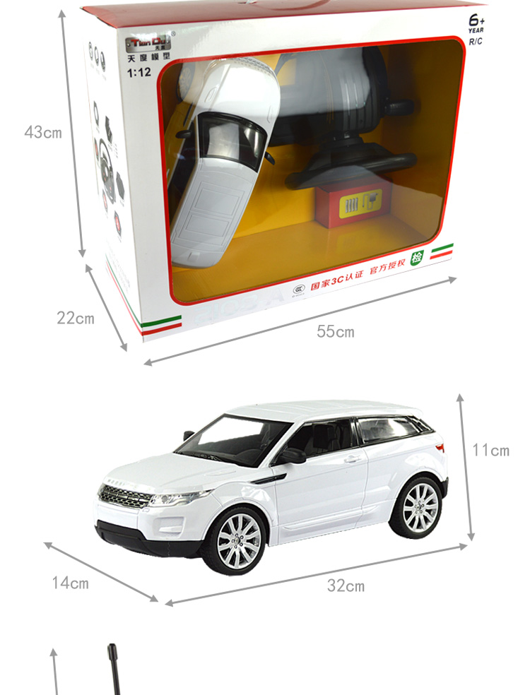 无线遥控车模型 方向盘 充电 1比12路虎极光男