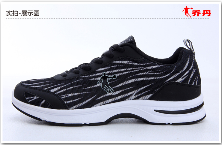 乔丹跑步鞋 男鞋2014春新款网面透气轻质运动鞋om