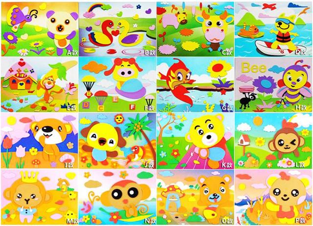 儿童益智贴画 手工制作eva贴画 3d立体画宝宝儿童贴纸 粘贴画玩具 黑