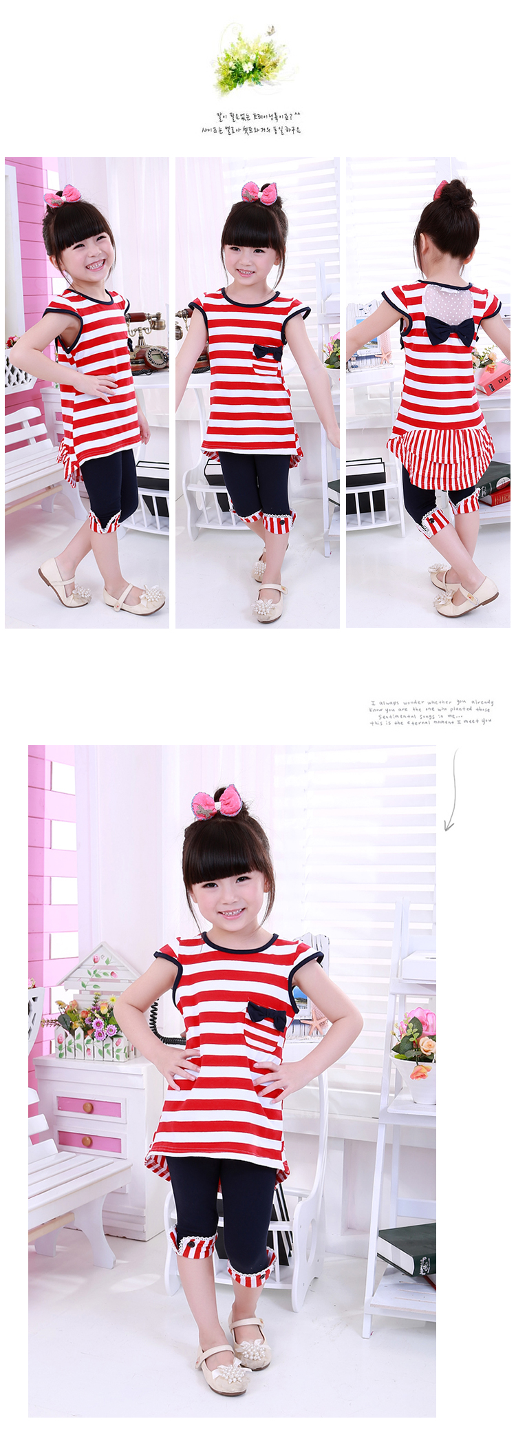 童装儿童套装夏季新款特价女童t恤短袖纯棉套装韩版