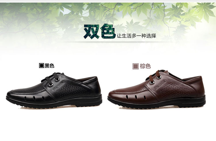3515强人夏季新款真皮打孔舒适男凉鞋商务系带洞洞款