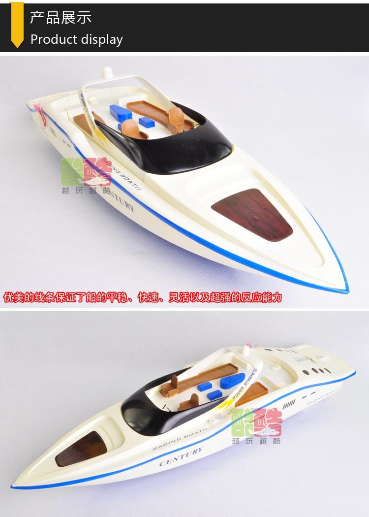 diy船模玩具船