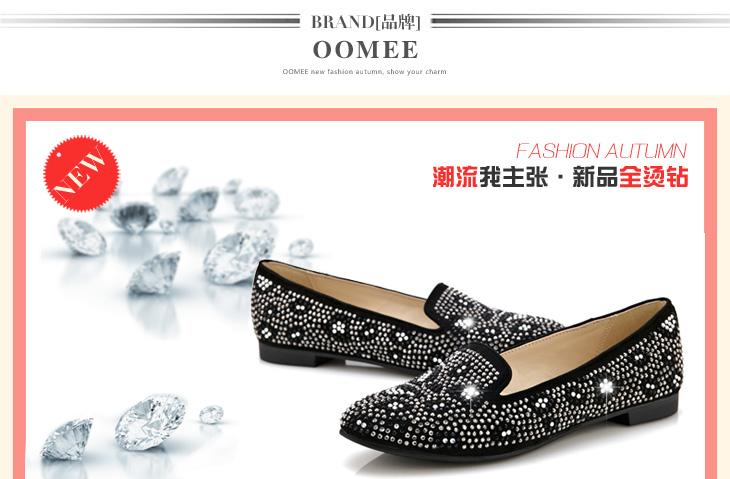 女鞋单鞋时尚欧美浅口防水台粗跟性感婚鞋子fm978-9