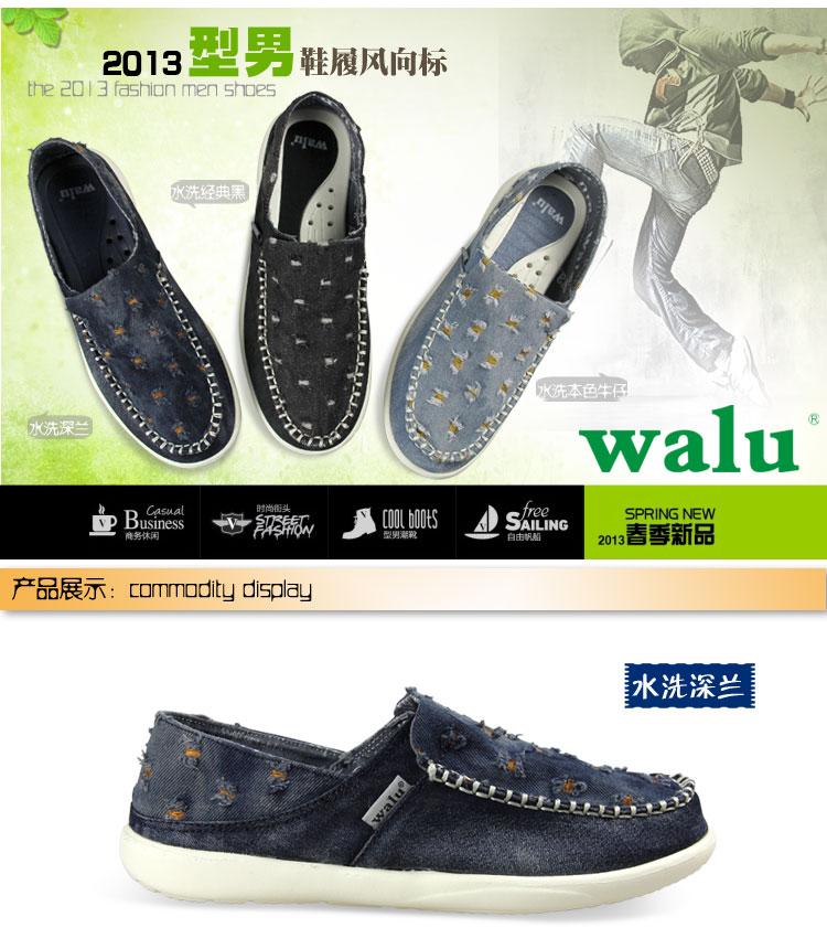 男士帆布鞋潮流时尚乞丐鞋韩版男式一脚蹬男
