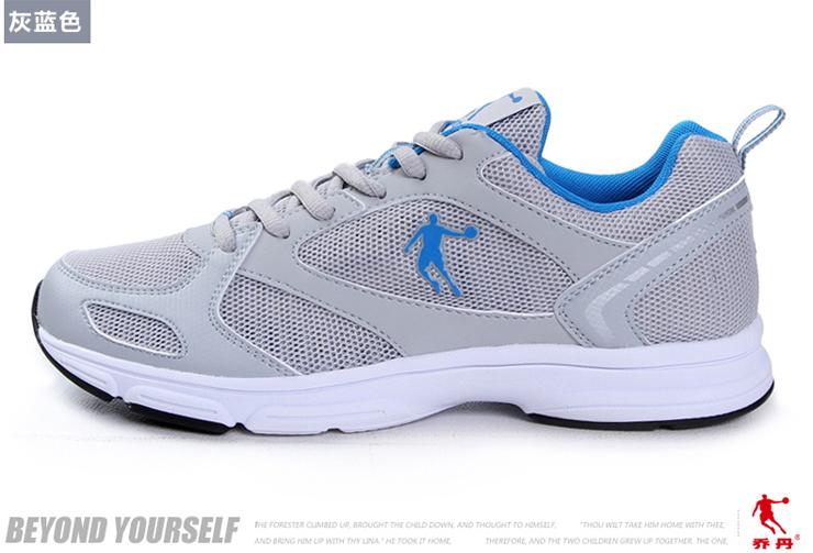 乔丹男鞋 2014春季新款跑鞋