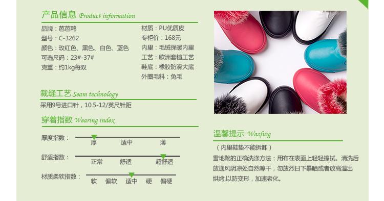 靴棉鞋女童靴子童鞋韩版宝宝短靴2013冬靴新款c3261