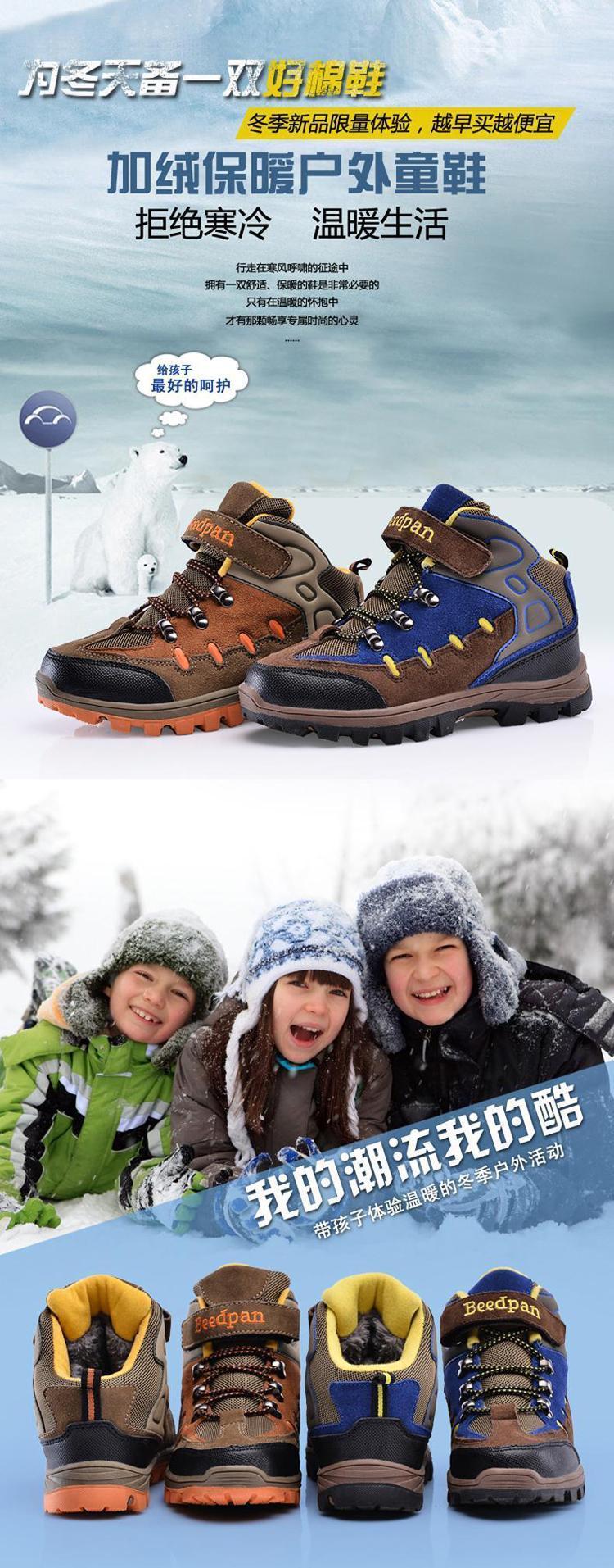 大童雪地鞋图片