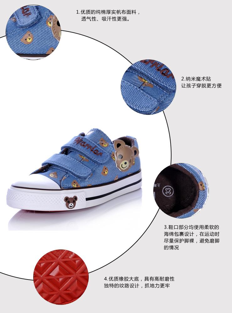回力warrior 夏季新款回力正品童鞋