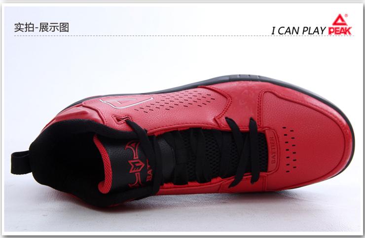 匹克peak篮球鞋 2014春新款减震耐磨男式运动鞋