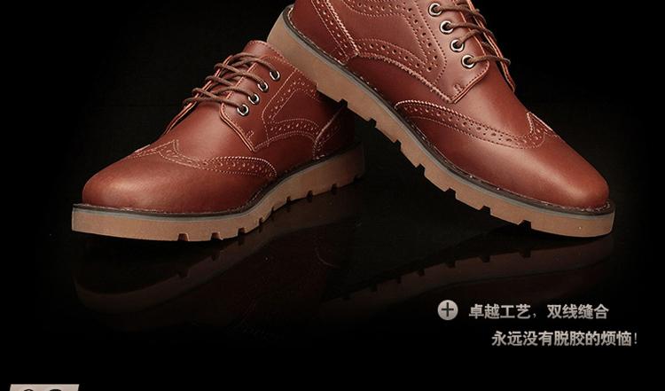 米格宾仕(mgebins)男士皮鞋男鞋真皮雕花洛克鞋复古