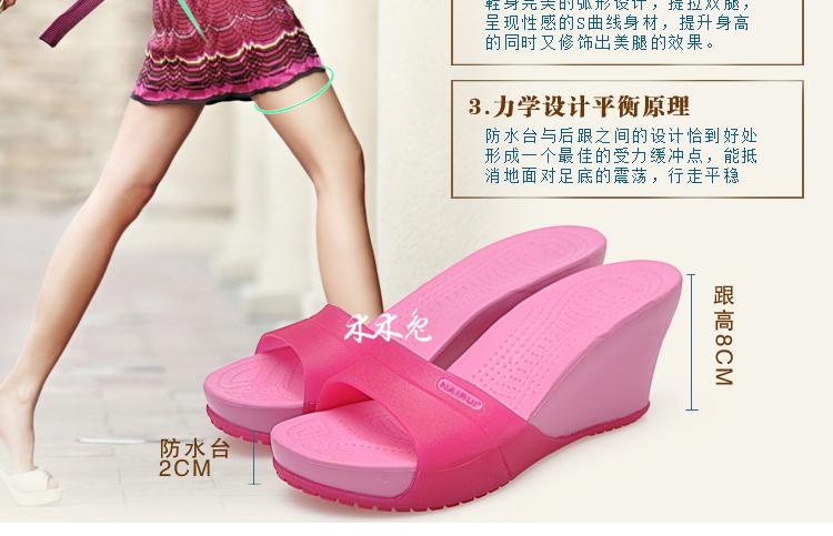 木木兔2014夏季新款女大童凉拖鞋松糕沙滩鞋厚底女鞋