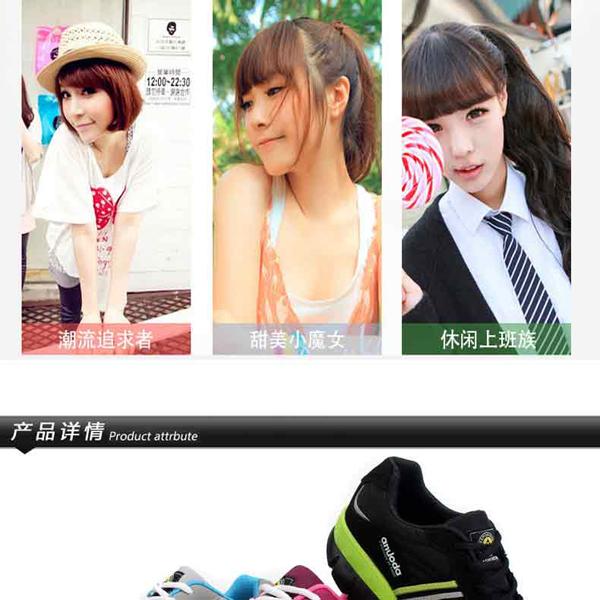 2013时尚休闲女鞋 厚底松糕运动鞋