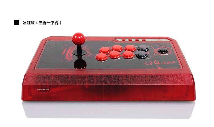 拳霸(QANBA)Q4 RAF 限定版 XBOX360/PS3/