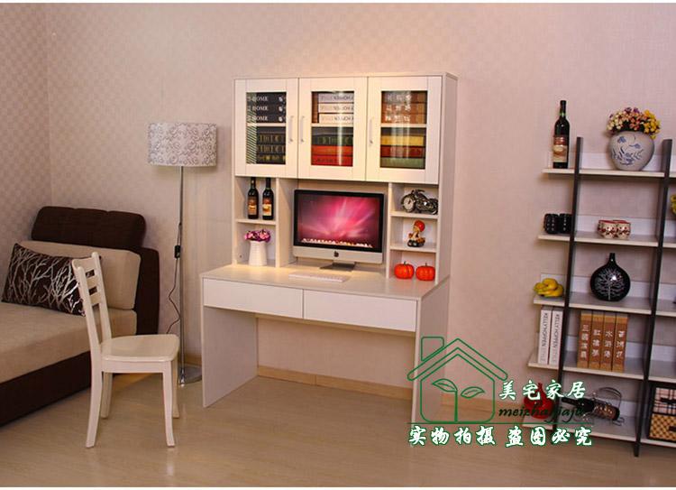 美宅 简约现代 书房家具 浮雕白色书桌书架带