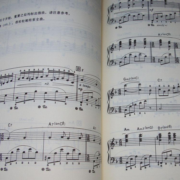梦中的婚礼钢琴曲下载 钢琴曲梦中的婚礼谱 梦中的婚礼钢琴曲