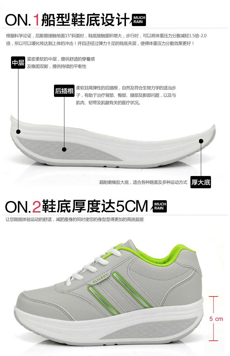 2013秋冬新款摇摇鞋女运动鞋松糕女鞋时尚休闲鞋瘦身