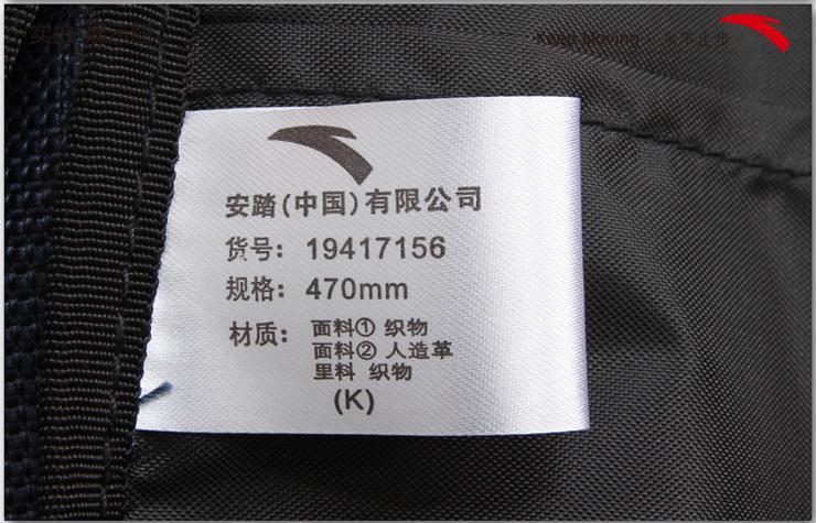 安踏anta双肩包 2014新款潮旅行背包书包19417156