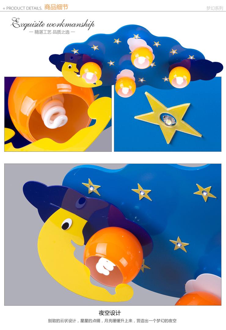 蓝色月亮卡通图案
