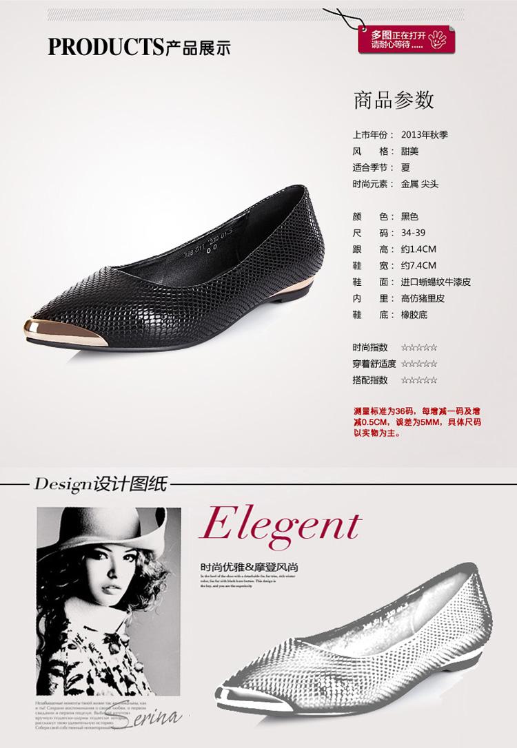 美女皮鞋尖头平底鞋