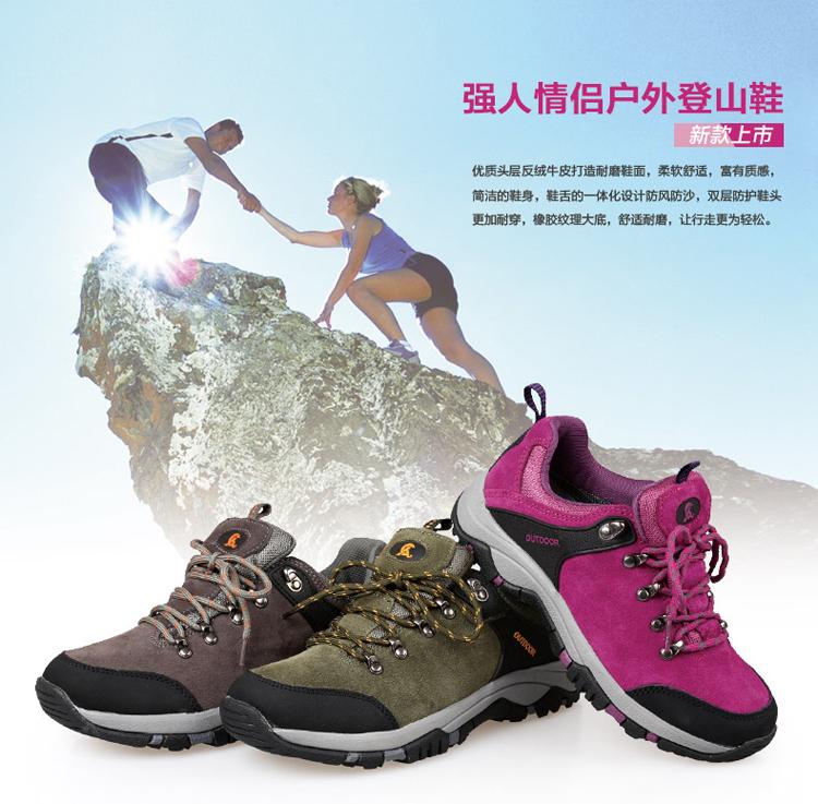 3515强人女鞋2014春季新款登山鞋女时尚彩色休闲运动