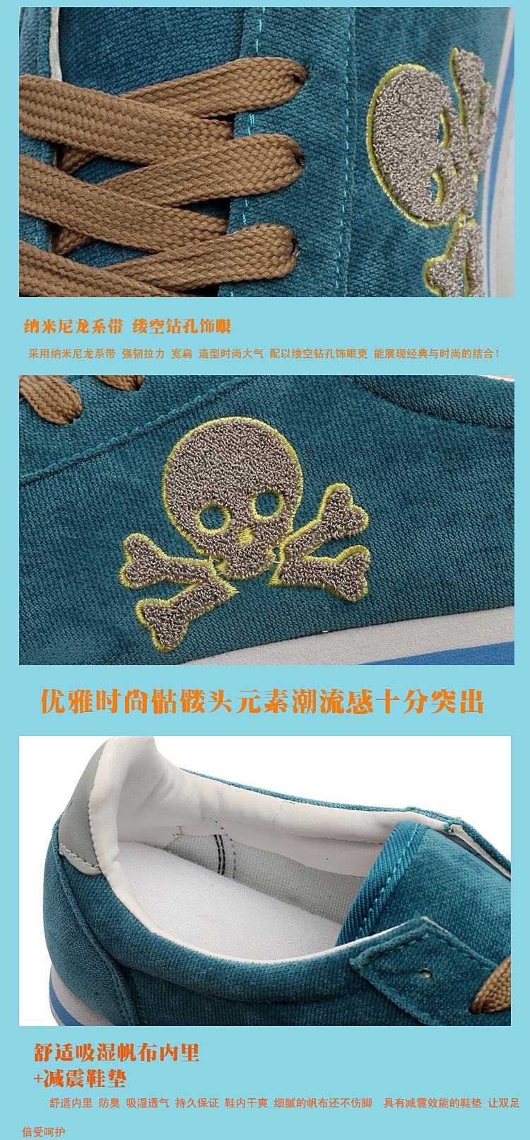 2014春季新款情侣鞋韩版男士板鞋帆船鞋休闲鞋英伦
