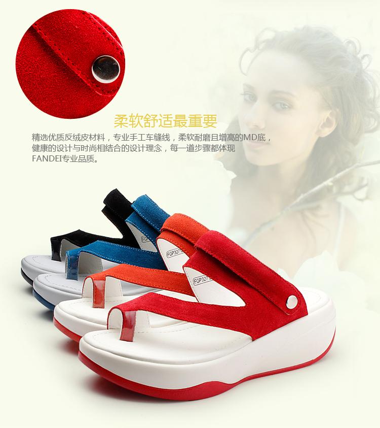 凡得 真皮凉拖鞋女2013新款坡跟女凉鞋夹脚套趾中跟