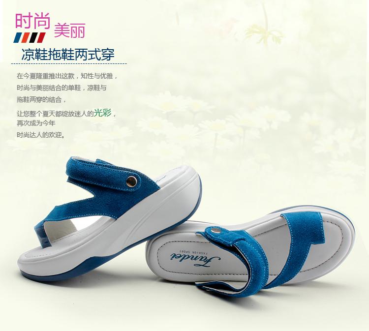 凡得真皮凉拖鞋女2013新款坡跟女凉鞋夹脚套趾中跟鞋