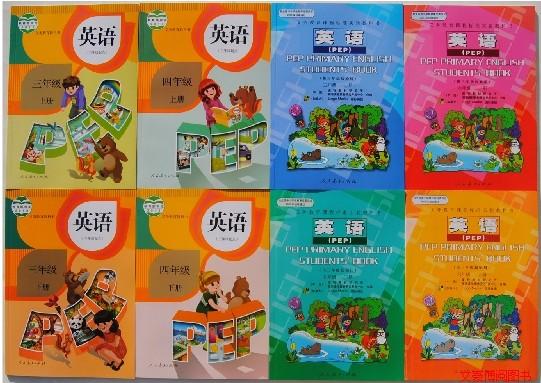 人教版英语PEP小学英语全套8本 教科书课本教材 人民教育出版社最新图片