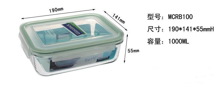 Sanko clouds GLASSLOCK Korea imported glass crisper RP533 \ MCRB100 pink 1000ML