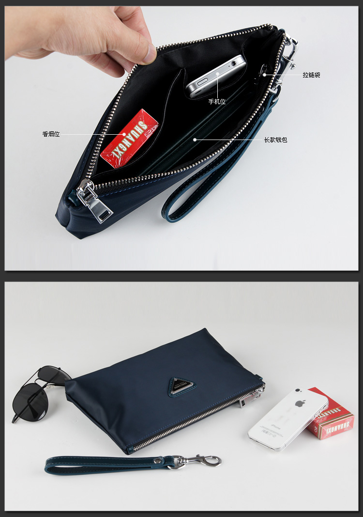 新款防水尼龙布手机包