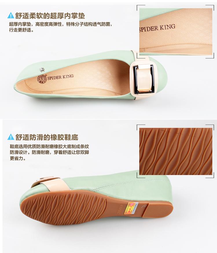 蜘蛛王女鞋2013新品皮鞋舒适时尚休闲浅口单鞋优雅女