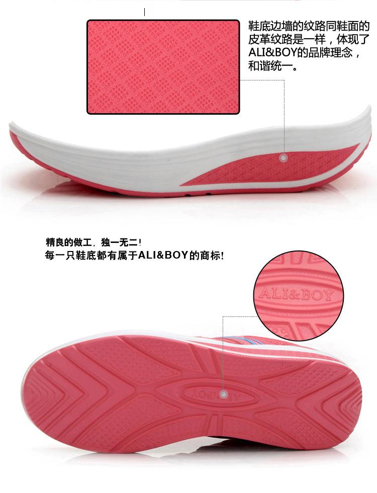 2013秋冬新款女士时尚运动鞋增高鞋