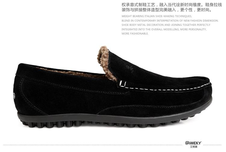 男鞋驾车鞋豆豆鞋男士皮鞋男鞋子