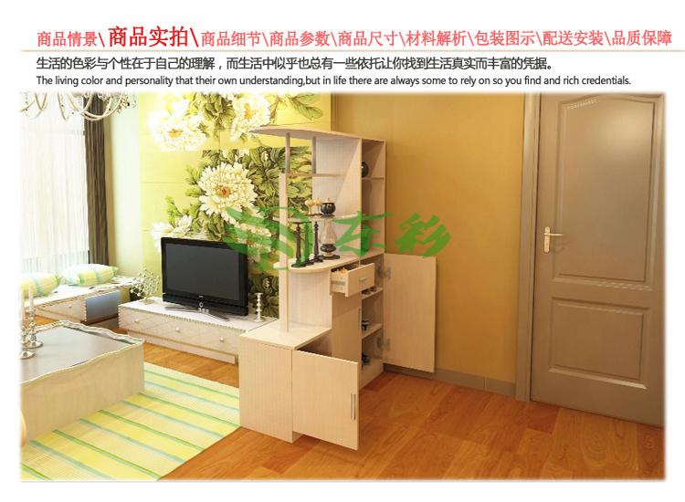 简约现代 客厅门厅柜玄关柜隔断鞋柜屏风板式可定制酒柜