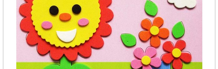 3D立体儿童贴画 手工制作材料eva泡沫贴画 diy粘贴画贴纸创意玩具 一