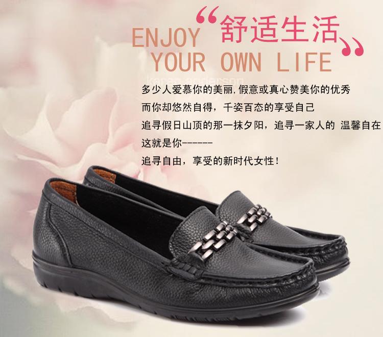 中老年女皮鞋大码软