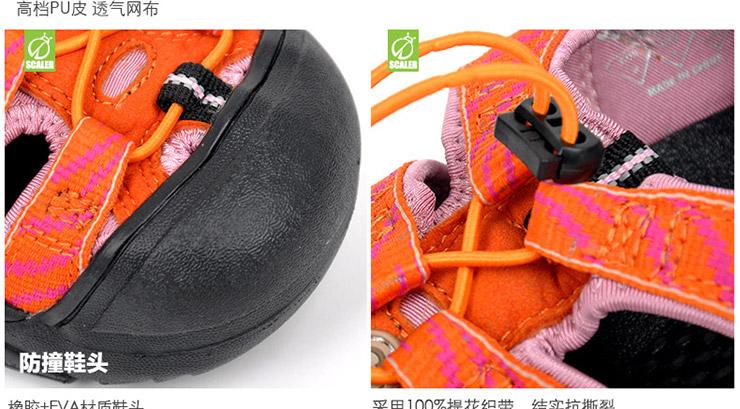 包头凉鞋女款图片