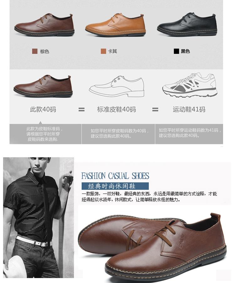 kang正品夏款男士休闲皮鞋