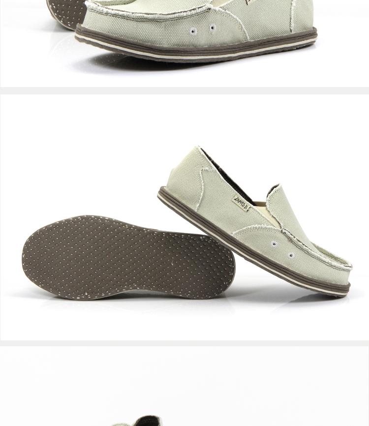 男款时尚休闲帆布鞋