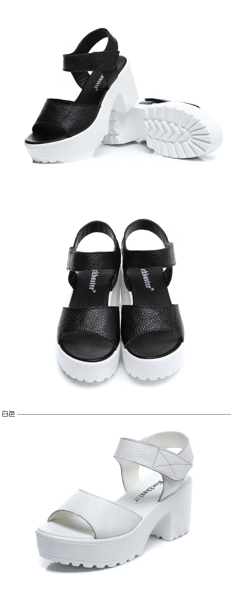 璐伊涵新款女凉鞋夏季厚底松糕鞋增高鞋鱼嘴鞋真皮粗