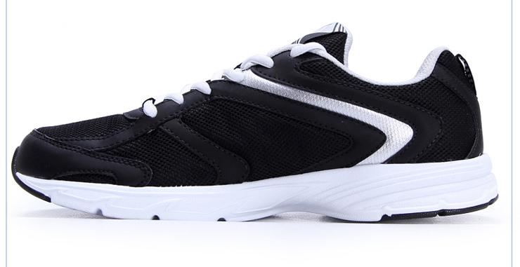 361°361度跑步鞋 轻逸网面透气男式运动鞋671312208