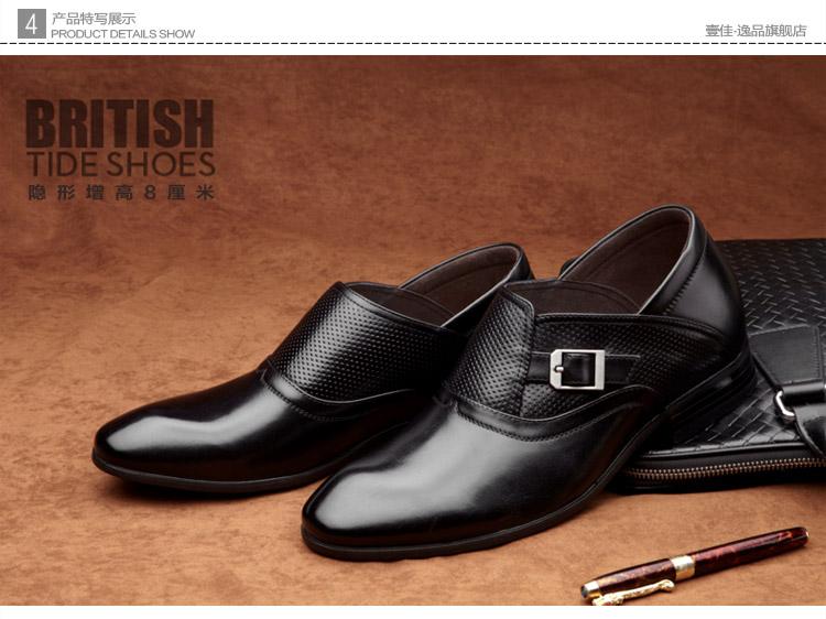 男式商务皮鞋