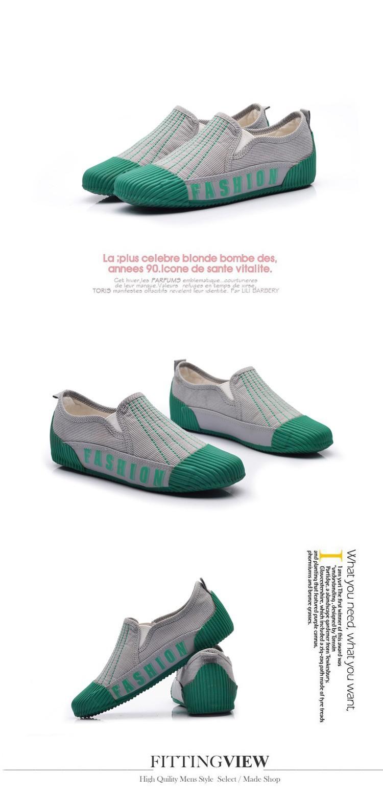 雅佳迪(akatie)帆布鞋低帮休闲鞋一脚蹬懒人鞋女鞋潮