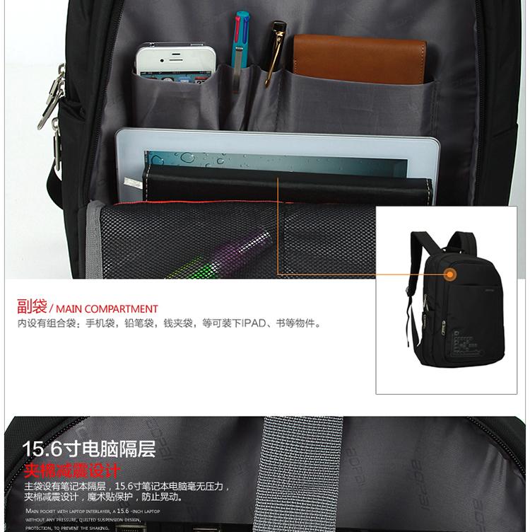 博牌bopai电脑背包14寸双肩包15寸笔记本包旅行包