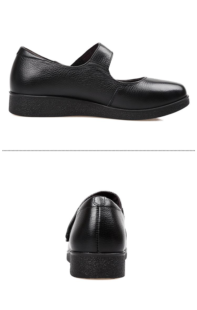3515强人舒适平底女鞋真皮时尚浅口女士皮鞋la418505